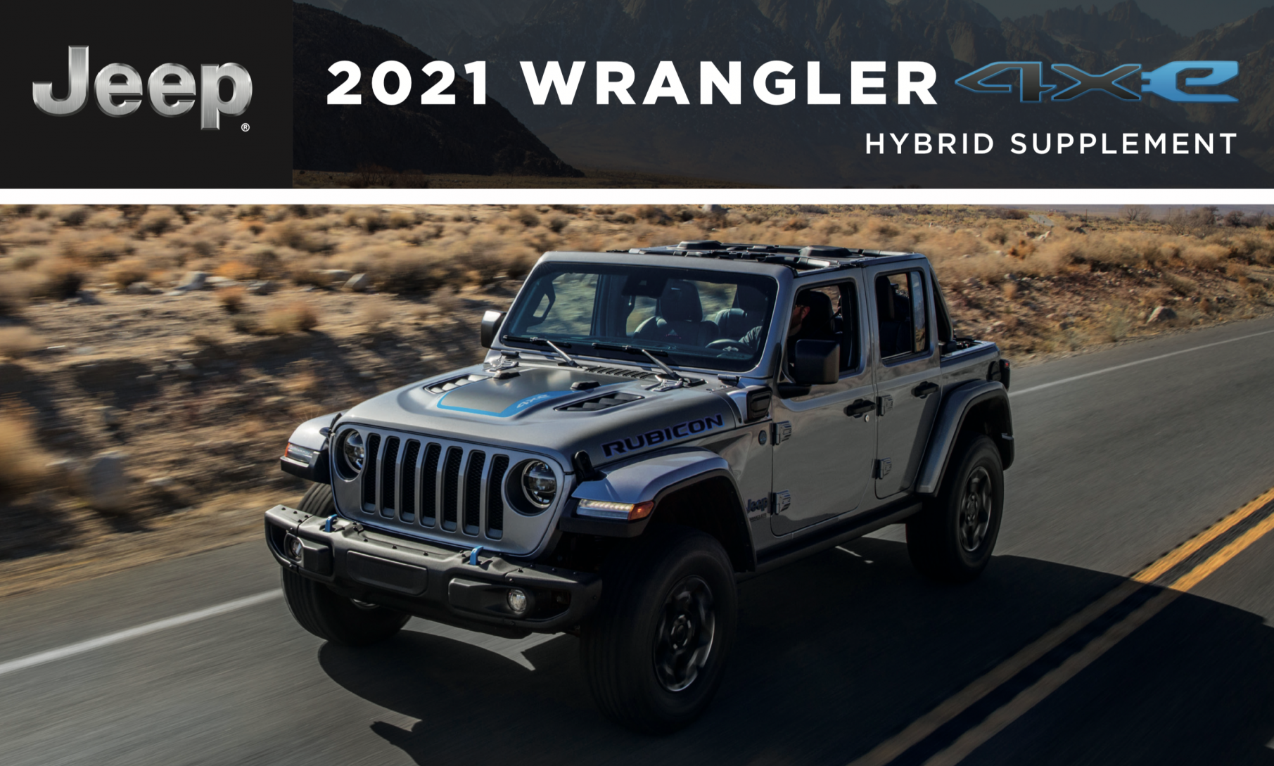 2021 Jeep Wrangler 4xe Hybrid Supplement.png